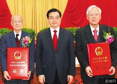 国家最高科学技术奖