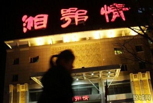 创始人变卖湘鄂情商标