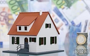 国家住房银行