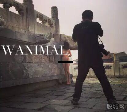 摄影师故宫拍裸照 尺度太大令人无法直视