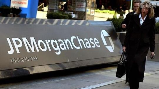 摩根大通和解丑闻诉讼