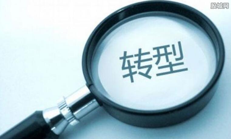 国资委:以布局结构调整推进转型升级
