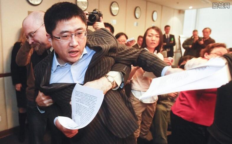 世行行长遭抗议