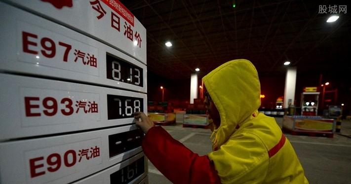 国内成品油价上调