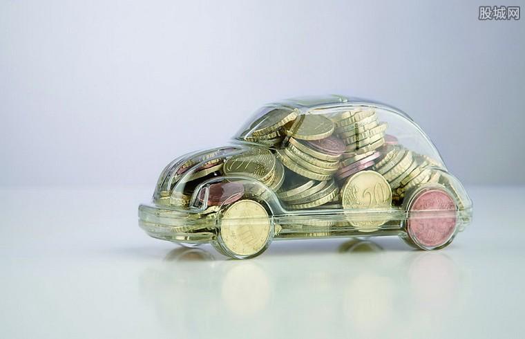 互联网汽车金融达万亿