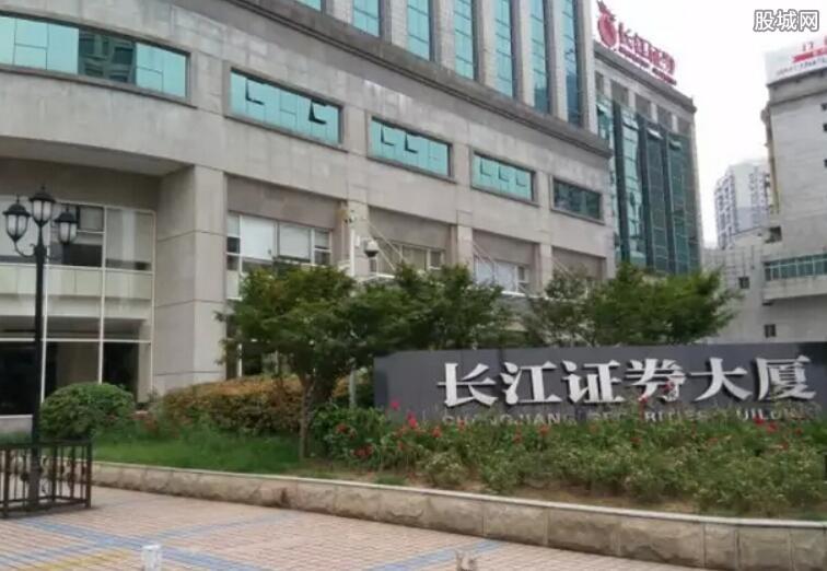 长江证券研报出乌龙