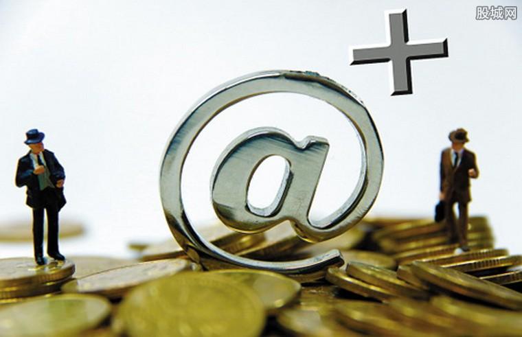 互联网金融整治新阶段