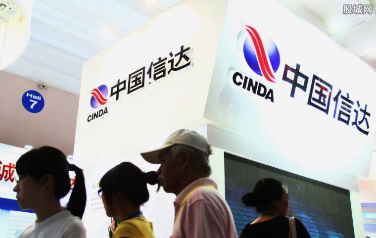 中国信达转让信达财险