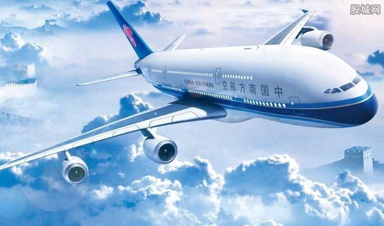 南方航空回应混改传言