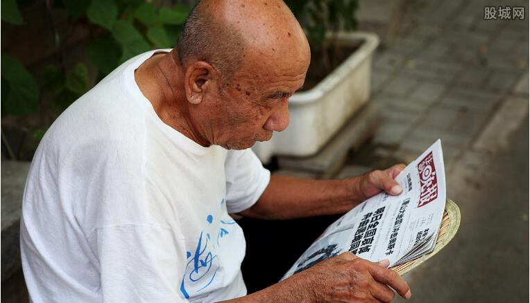 养老金入市获实质性进展