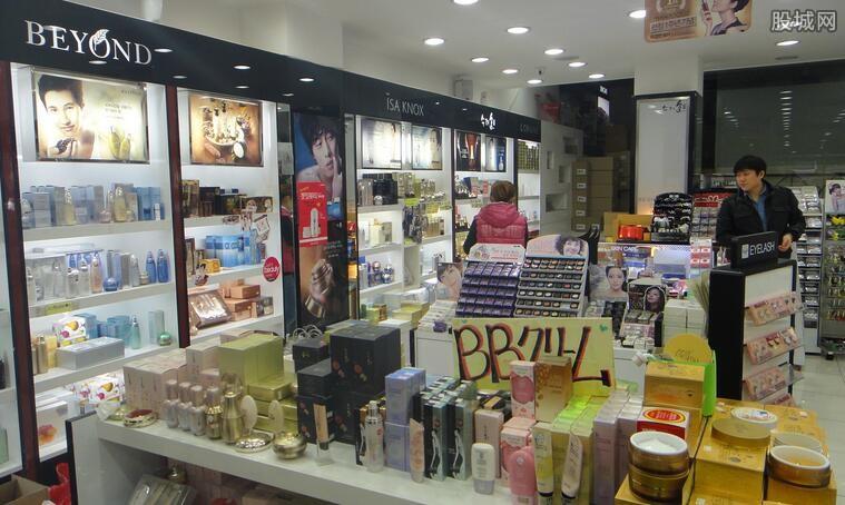 韩国化妆品上黑名单