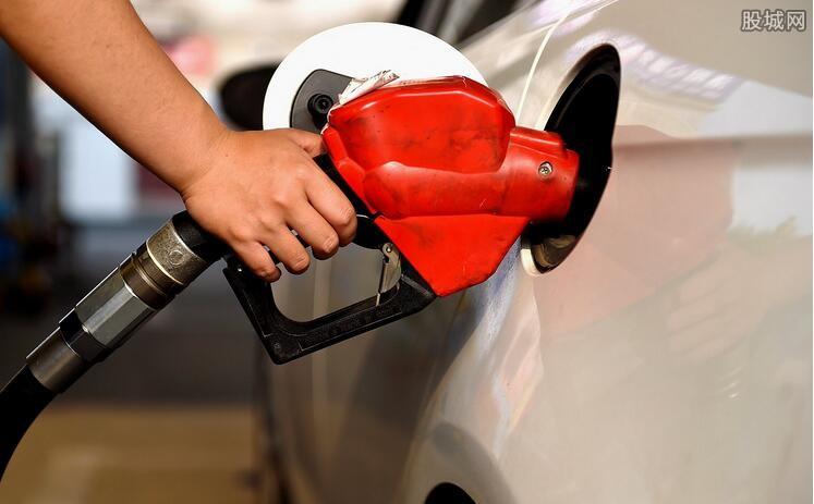 成品油价实现四连涨