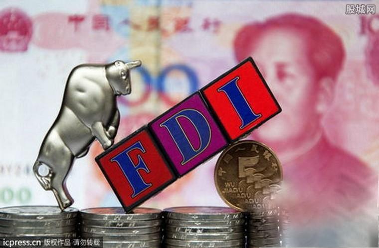一月我国FDI负增长