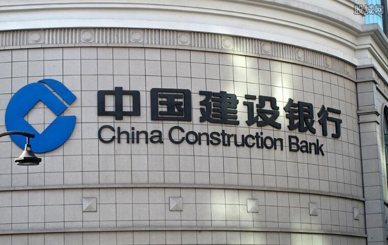 建设银行发布年报