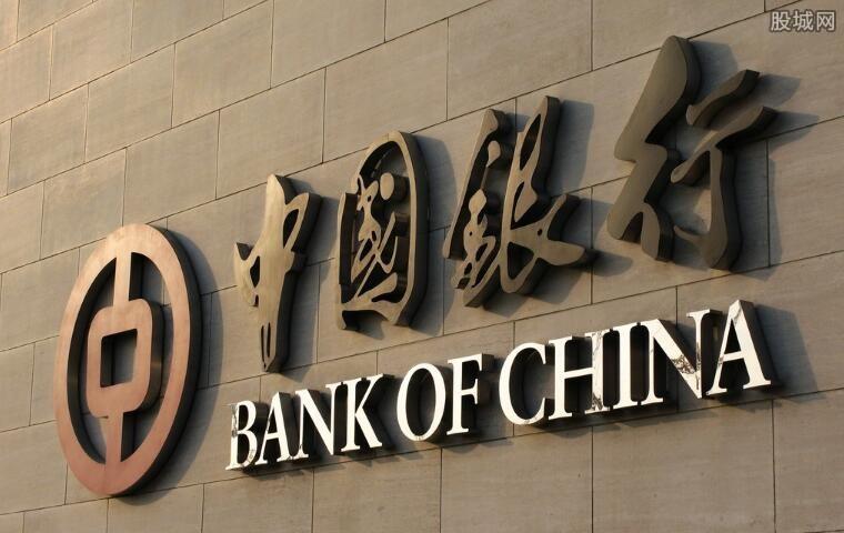 中国银行发布年报