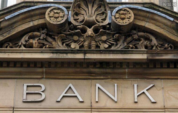 莱斯银行设立微型机构