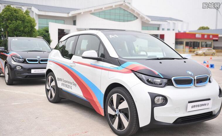 新能源车门槛提高