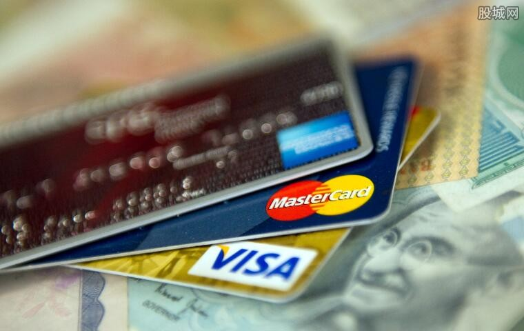 美国信用卡贷款额