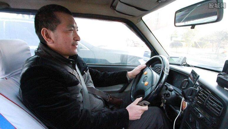 北京滴滴快车宣布涨价