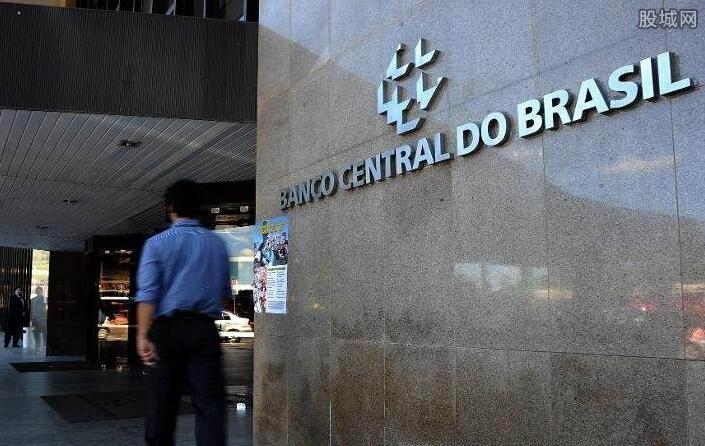 巴西央行宣布降息
