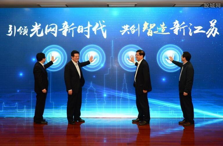 千兆光纤5G移动通信网络