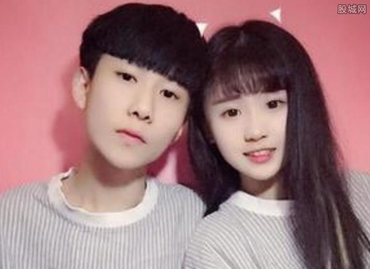 网红王乐乐殴打女友