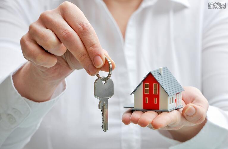 房地产市场集中整治