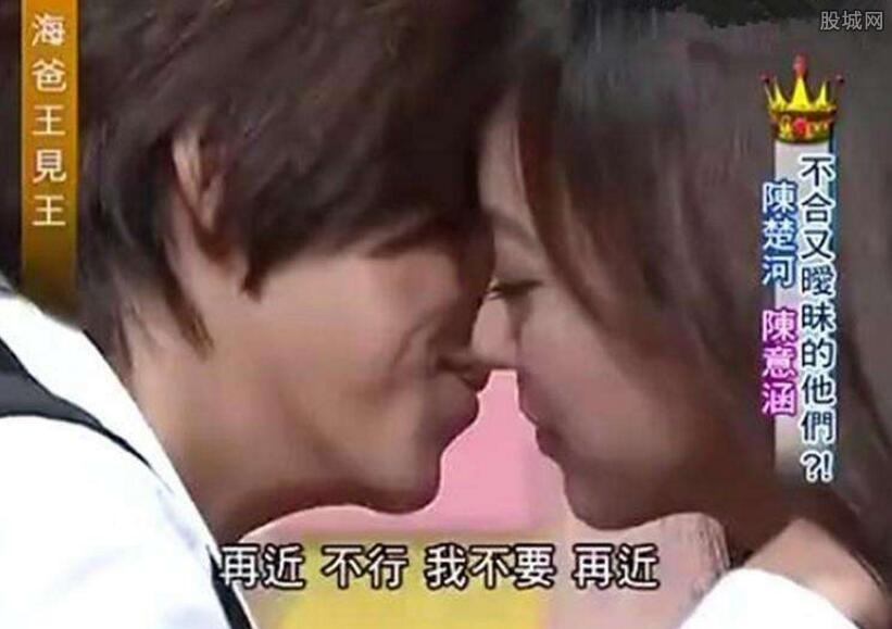 陈意涵演示吻戏起生理反应