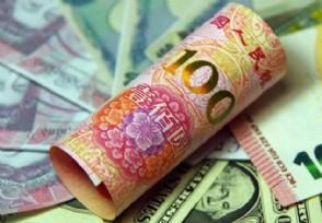 中国5月外储上升240亿美元 外汇储备现连续回升