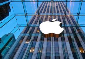 苹果正式宣布打赏抽成30% 苹果吃相越来越难看了