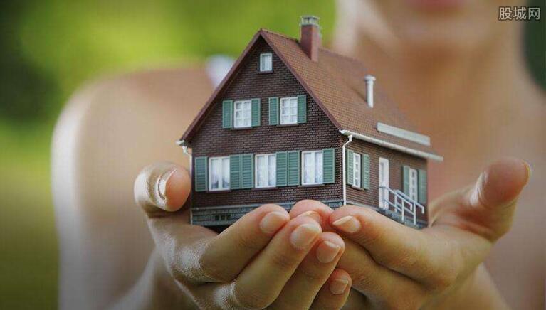 房贷利率调整