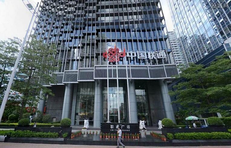 中国联通A股创历史新高