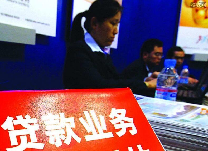 禁止校园网贷业务