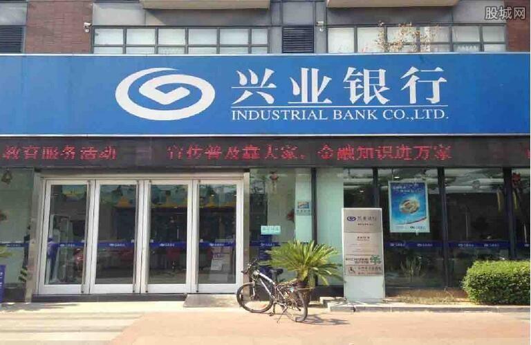为何兴业银行被骗10亿