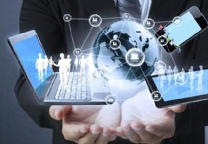 互联网保费增长迅速 互联网保险盈利模式仍待确定