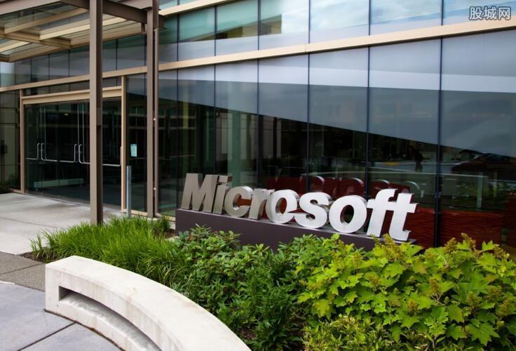 微软大规模重组