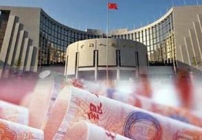 货币政策走向成为焦点 央行公开市场操作转向净回