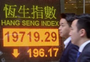 中资银行股在港连续下滑 一周蒸发160亿美元