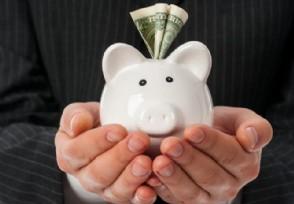 监管越发严格 银行同业理财规模大幅下降