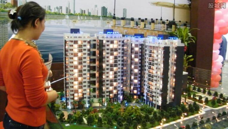 二线城市房贷利率收紧