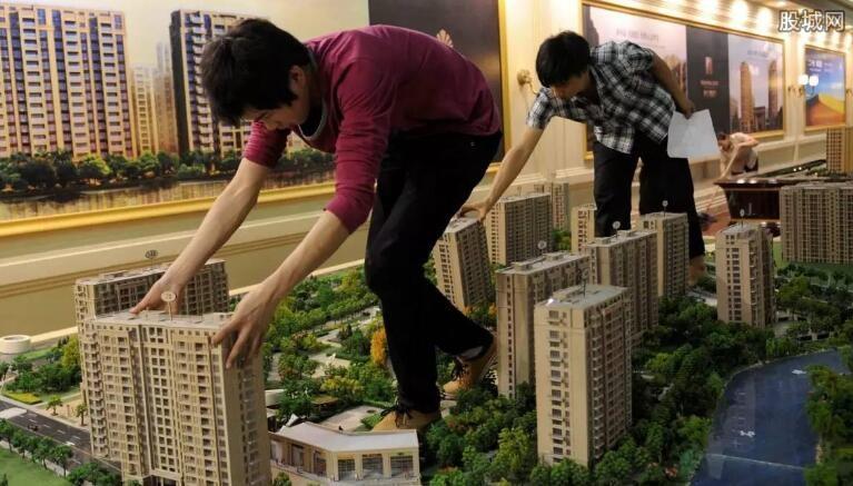 房地产业发展现状