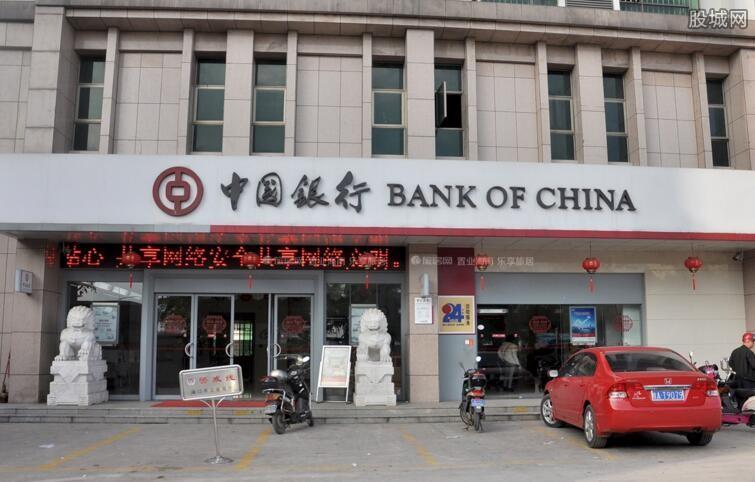 北京多家社区支行停止营业