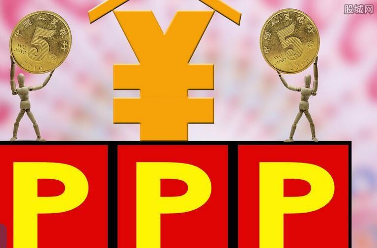 PPP概念公司上半年业绩向好