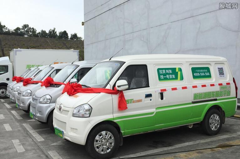 新能源物流车