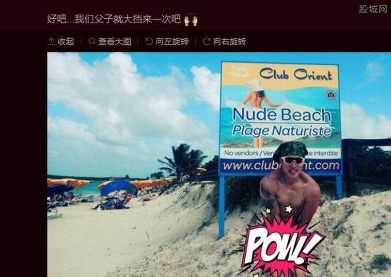 吴尊全裸海滩度假