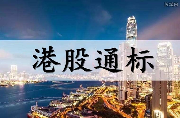 内地资金抄底香港