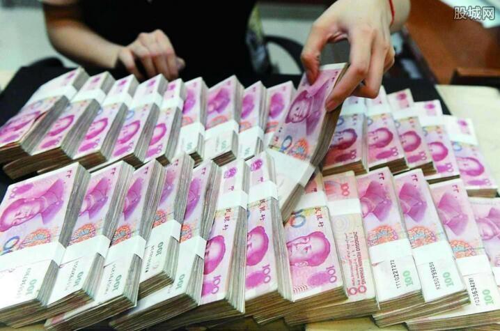 北京个人房贷款