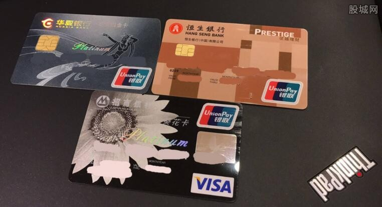 银行卡清算机构