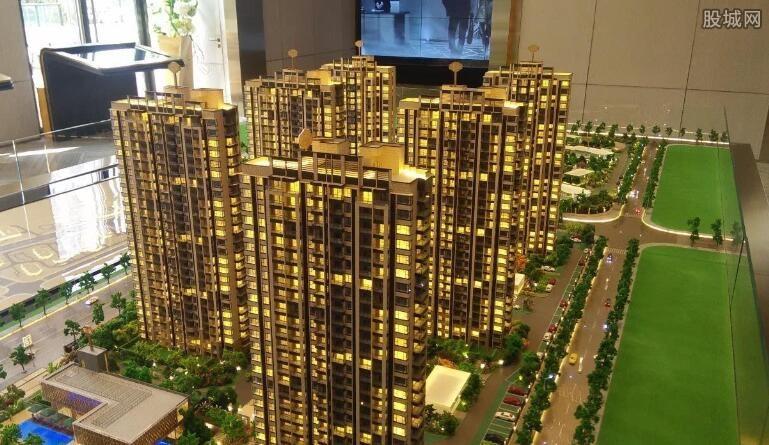北京房地产政策