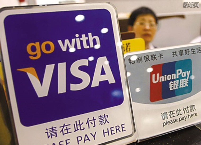 设立银行卡清算机构